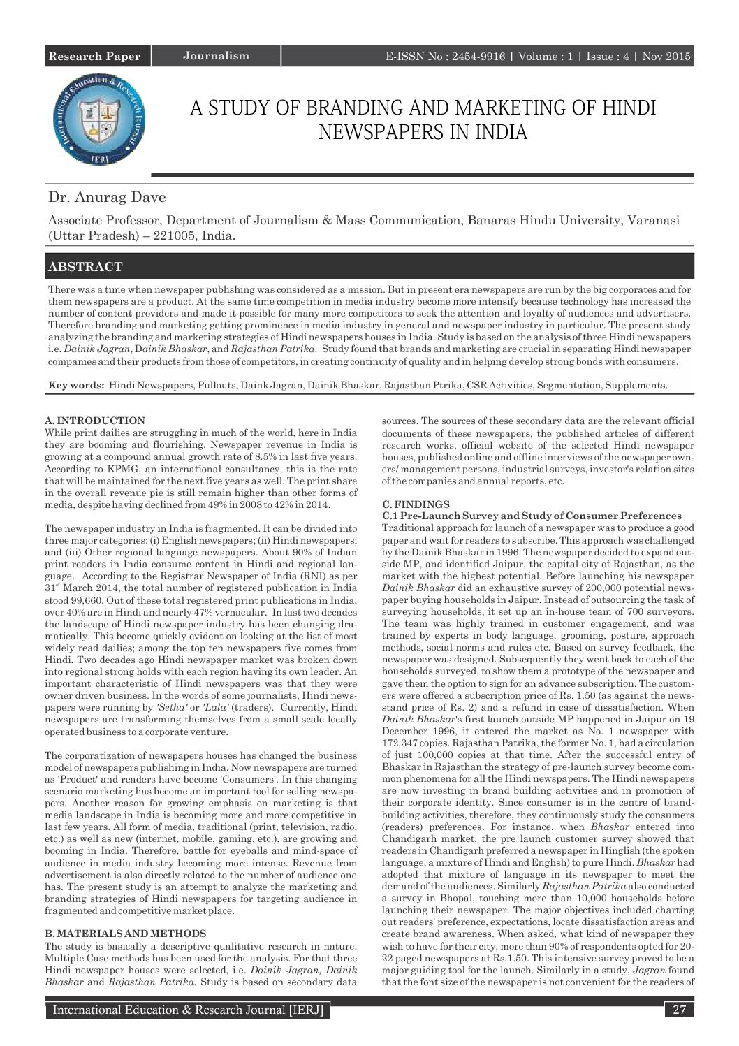 research paper on encouraging ownership among