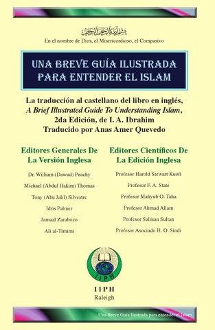 una breve guÍa ilustrada para entender el islam PDF by issuu aacc ...