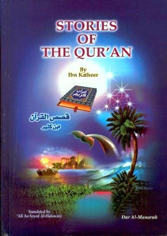 BOOK Stories of the Quran PDF by issuu aacc - issuu