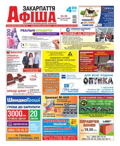 Афіша Закарпаття №45 by Афіша Закарпаття - issuu 3860e262c297c