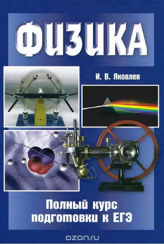 shop Концепт ТРУД как объект идеологизации(Автореферат) 2004