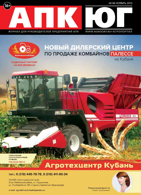 Пасеки Харькова — гордость Слобожанского пчеловодства