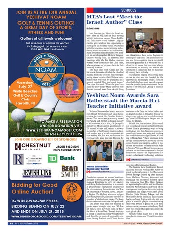 kaplun foundation essay contest 2014