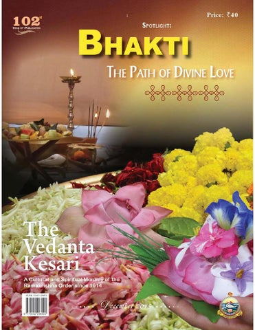 The Vedanta Kesari December 2015 issue by Sri Ramakrishna