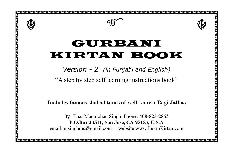 gurbani kirtan book by jasdeep singh issuu