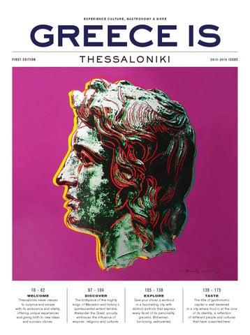 16b60ce5a GREECE IS | THESSALONIKI | 2015-2016 by GREECE IS - issuu