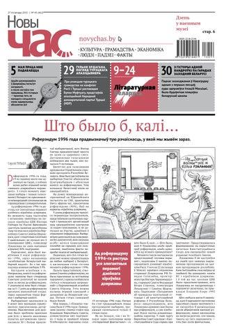 Онлайн казіно рулетка украіна