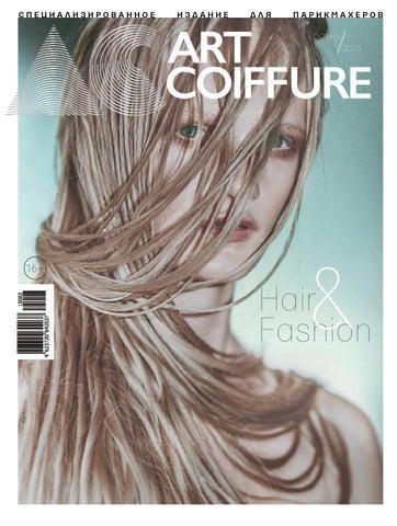 a598e870266 Salon Magazine, July/August 2010 by Salon Communications Inc. - issuu