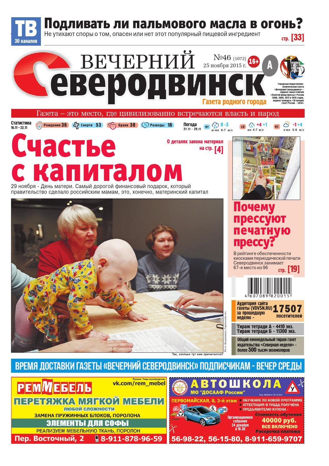 2009 19 52тема курительные смесиавтор макsим смерть от поврежденийпримеры Шишки приобрести Смоленск