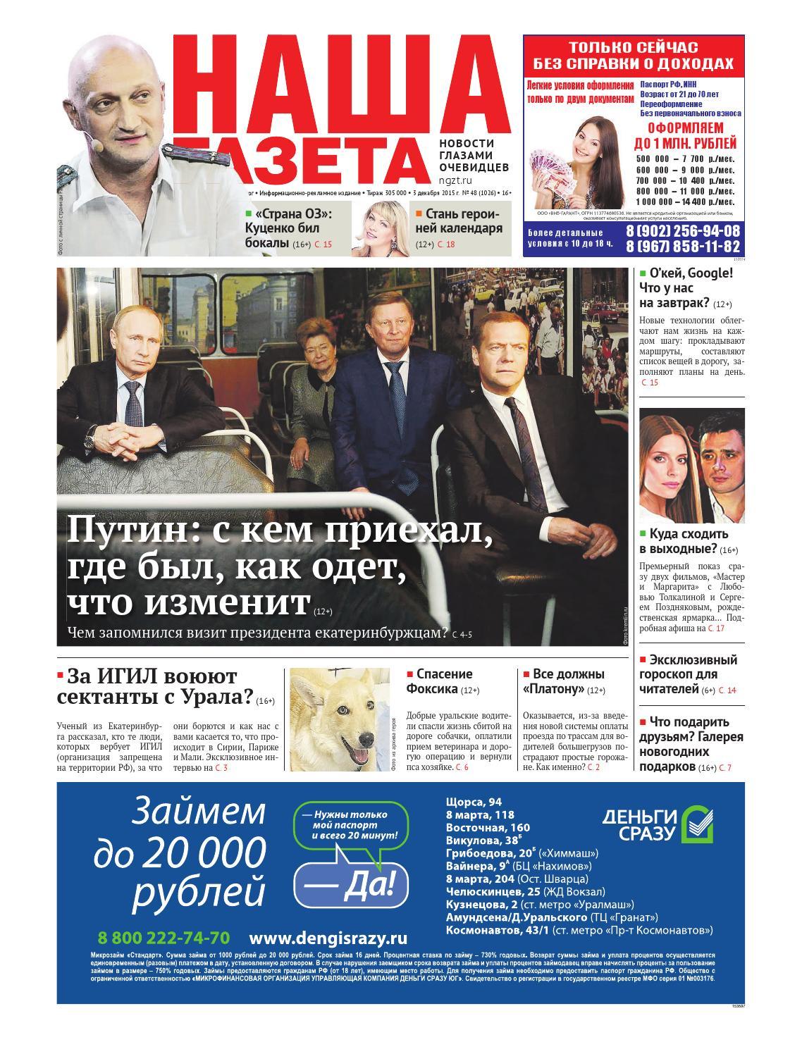 Народный гараж может подорожать до 500 000 рублей новые фото