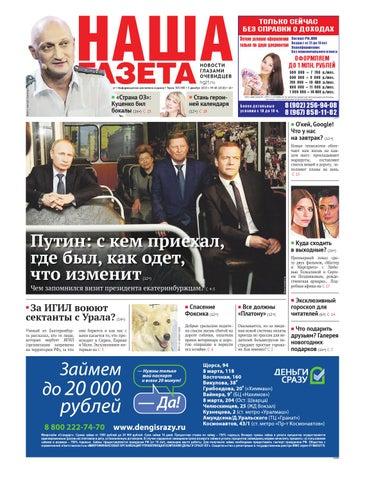 Поцелуй С Евгенией Крюковой – Бандитский Петербург: Барон (2000)