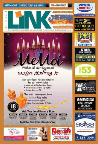Vol 10 issue 11 by weekly link issuu page 1 fandeluxe Choice Image