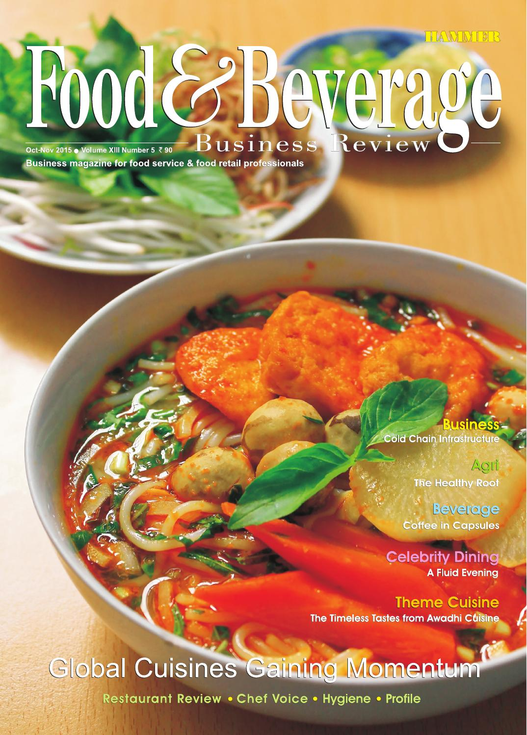 Fbr Food Business Review
