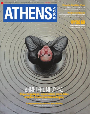 273e8fb86548 Athens Voice 549 by Athens Voice - issuu