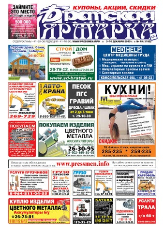 Газета закамское время частные объявления разместить объявление об недействительности диплома