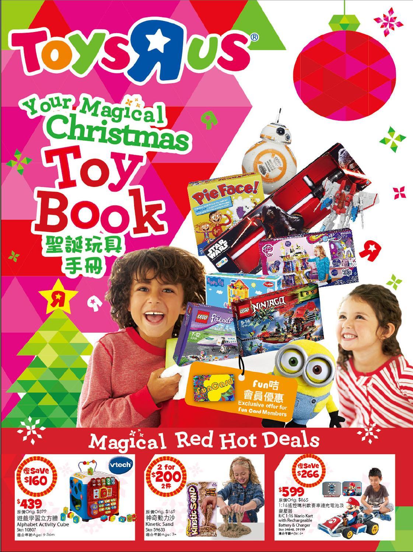 Christmas Toys 2015 : Toys quot r us macau christmas toy book  by trumacau