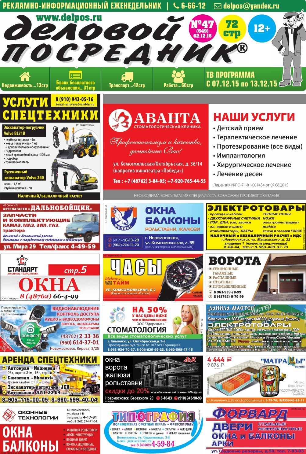 Оформить кредитную карту ульяновск