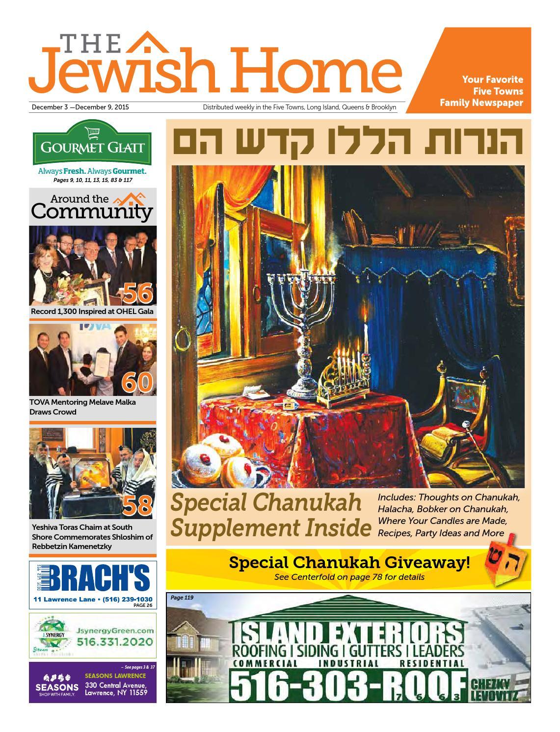 Hannukah Festival of Lights ~ New Decals Happy Hannaukah E-Z Rub-On Transfers