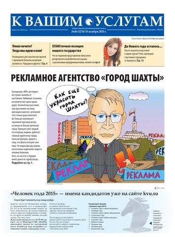 Степанюк сергей член ассоциации ветеранов правоохранительных органов