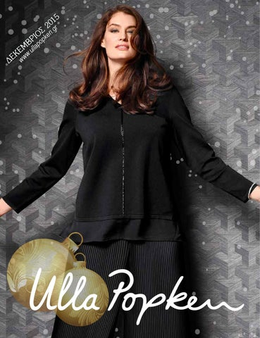 59256269ae5 Ulla Popken December 2015 by Plus Size Fashion World - issuu