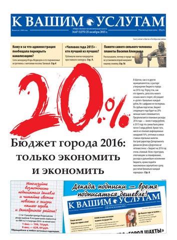 Чеки для налоговой Добрынинский 1-й переулок пакет документов для получения жилищного кредита сбербанк