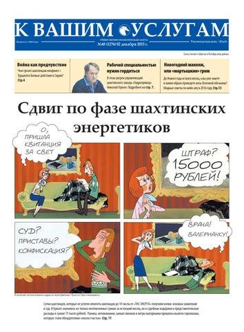 Быстрый займ под залог птс Тружеников 2-й переулок займ под птс авто Сочинская улица