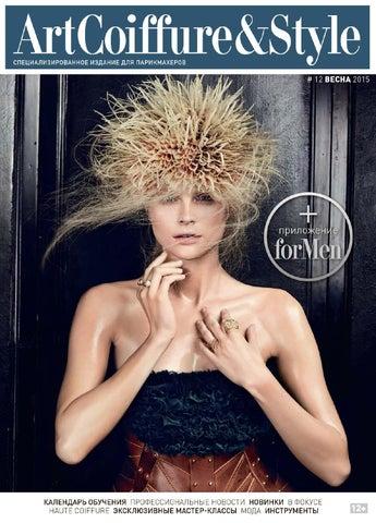 Лечение волос Переулок Токмакова Чебоксары фотоэпиляция время между процедурами