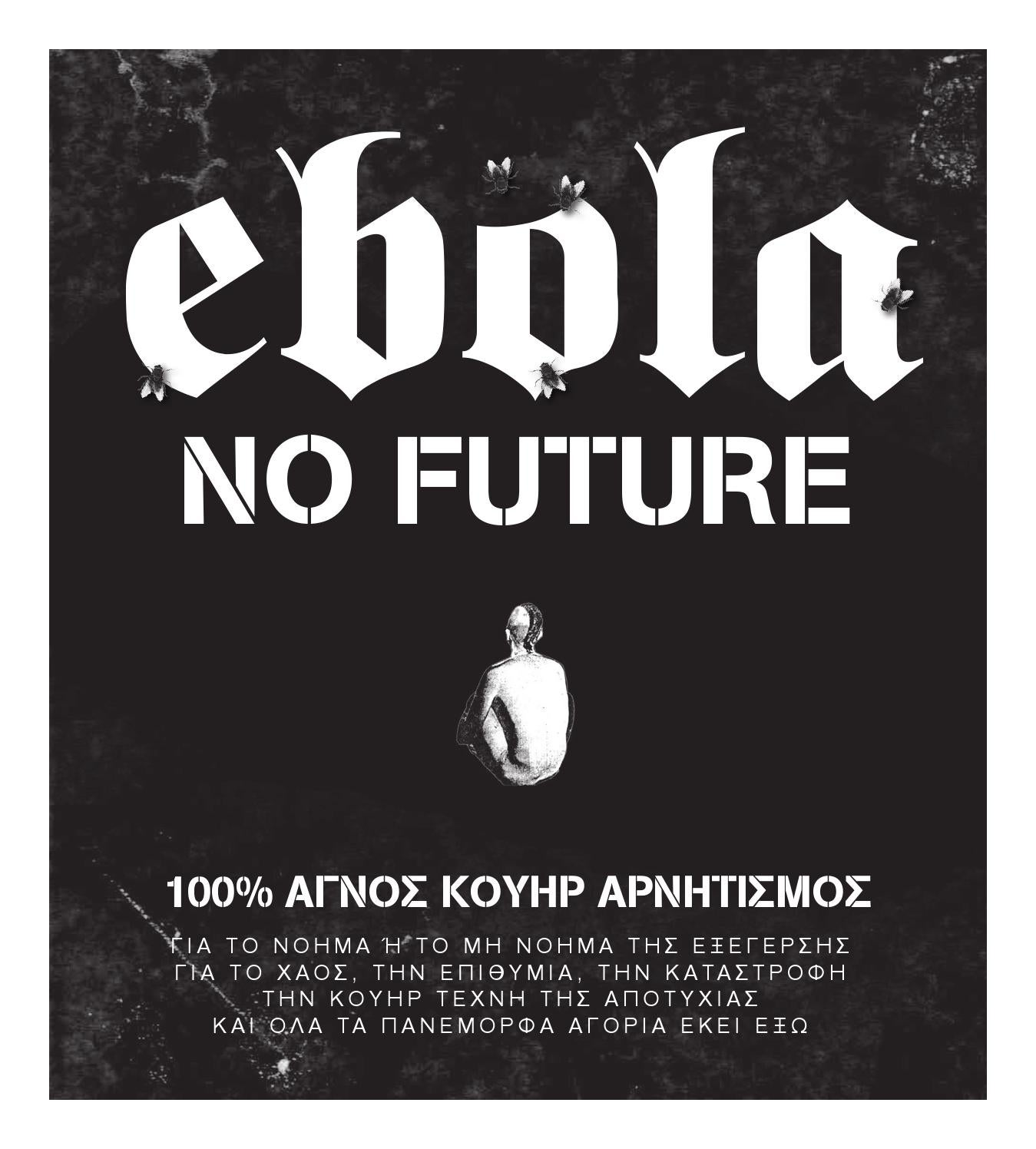 5c2e835ee68 Ebola by CrimeWave - issuu
