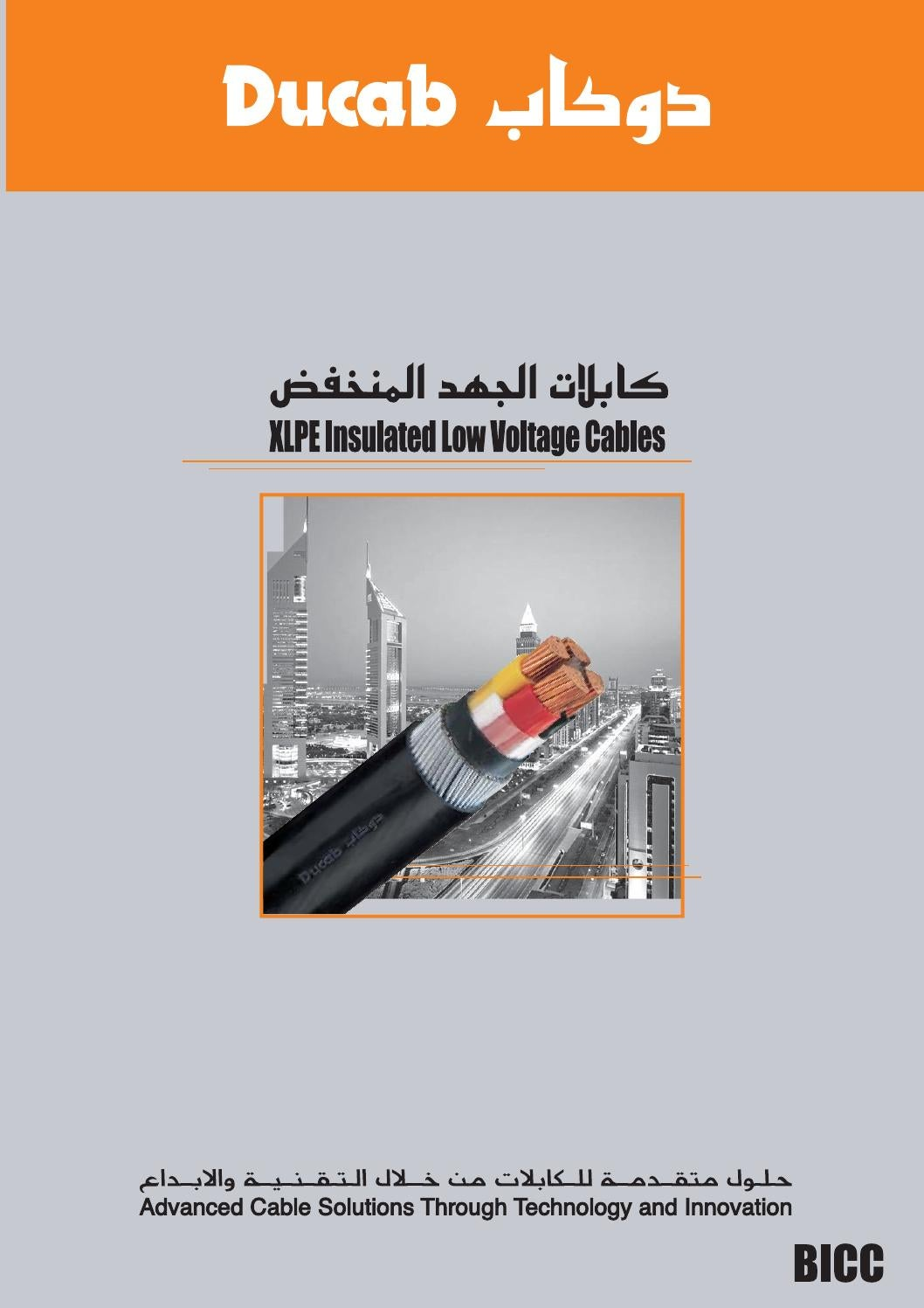 Xlpe insulated low voltage cables by SENTOR ELECTRICAL - issuu