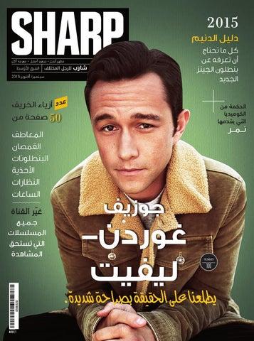 6c70d79b0908d Sharp ME by Sharp Magazine - issuu