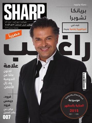 422184e6c34f9 Sharp ME by Sharp Magazine - issuu