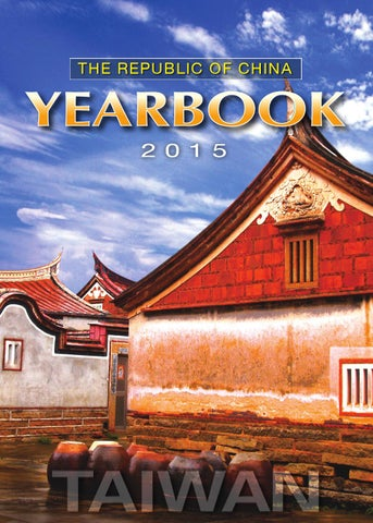 The republic of china yearbook 2015 by executive yuan issuu page 1 fandeluxe Image collections