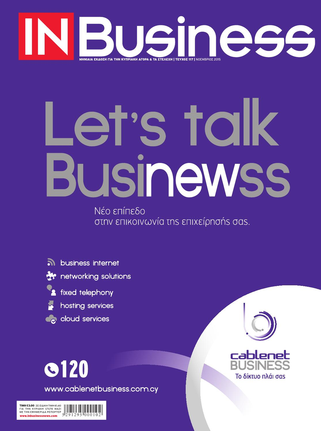 INBusiness Magazine November issue by INBusiness - issuu 370333a7269
