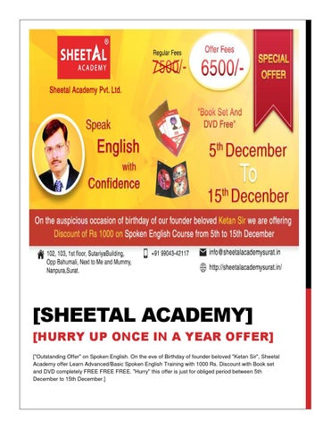 sheetal academy english speaking books