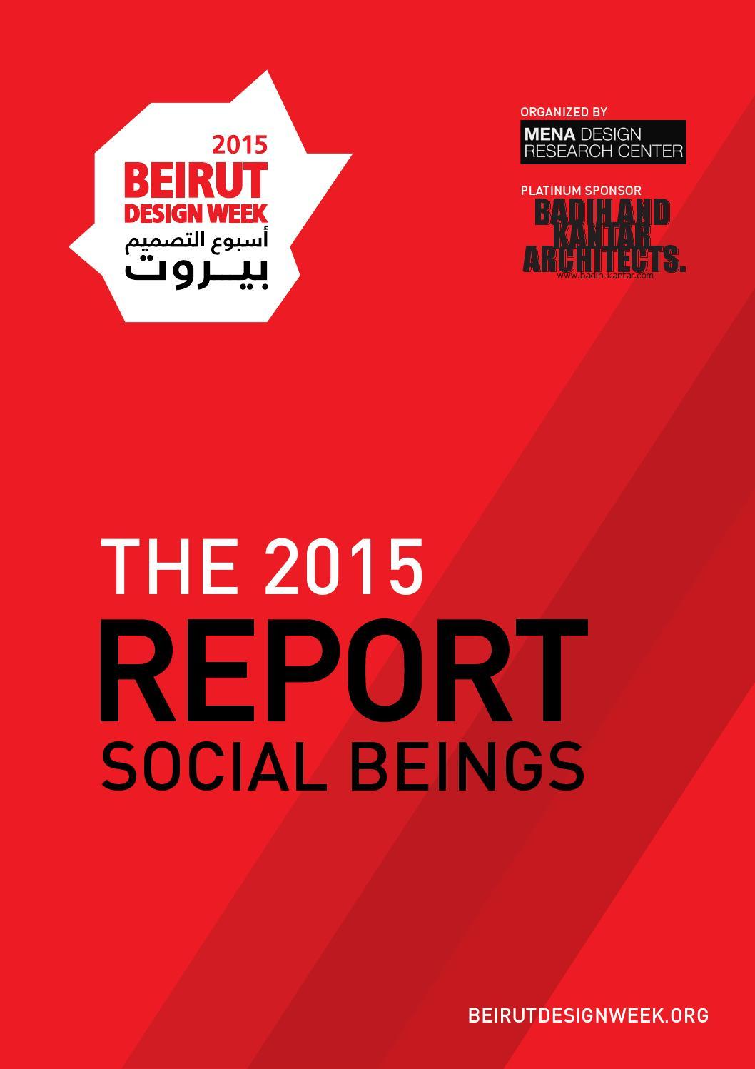 Beirut Design Week 2015 Report By Mena Design Research Center Issuu