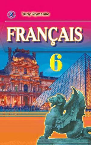80 Blanches Toques People Lyon 2016 Juin Des Lyonnaises L'album tgqxI8xw