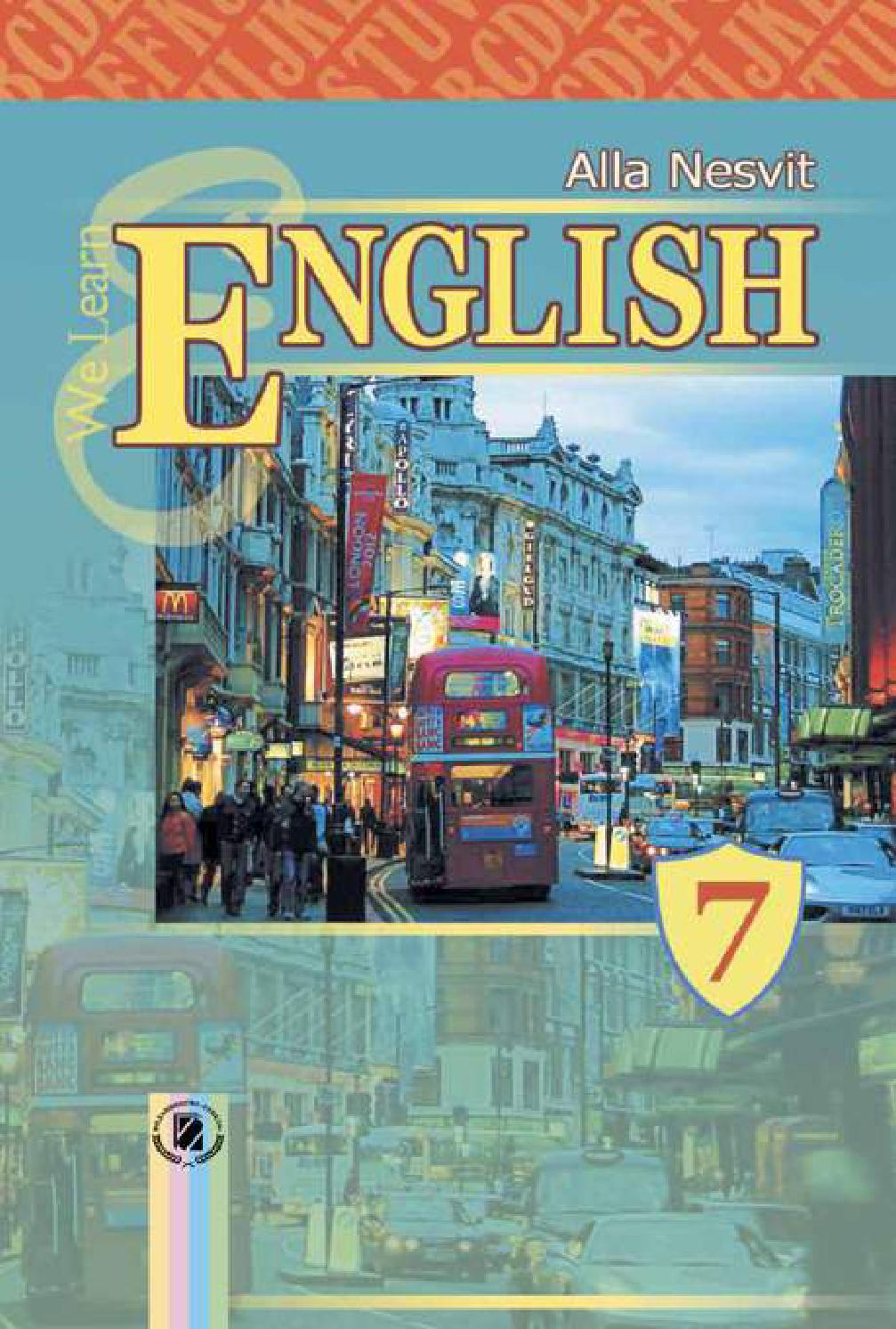 Класу несвіт англ гдз мови 7
