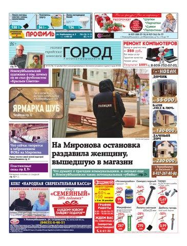 Koks Опт Находка HQ Телеграм Батайск
