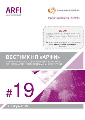 онлайн заявка на кредит сбербанк по зарплатной карте в саяногорске