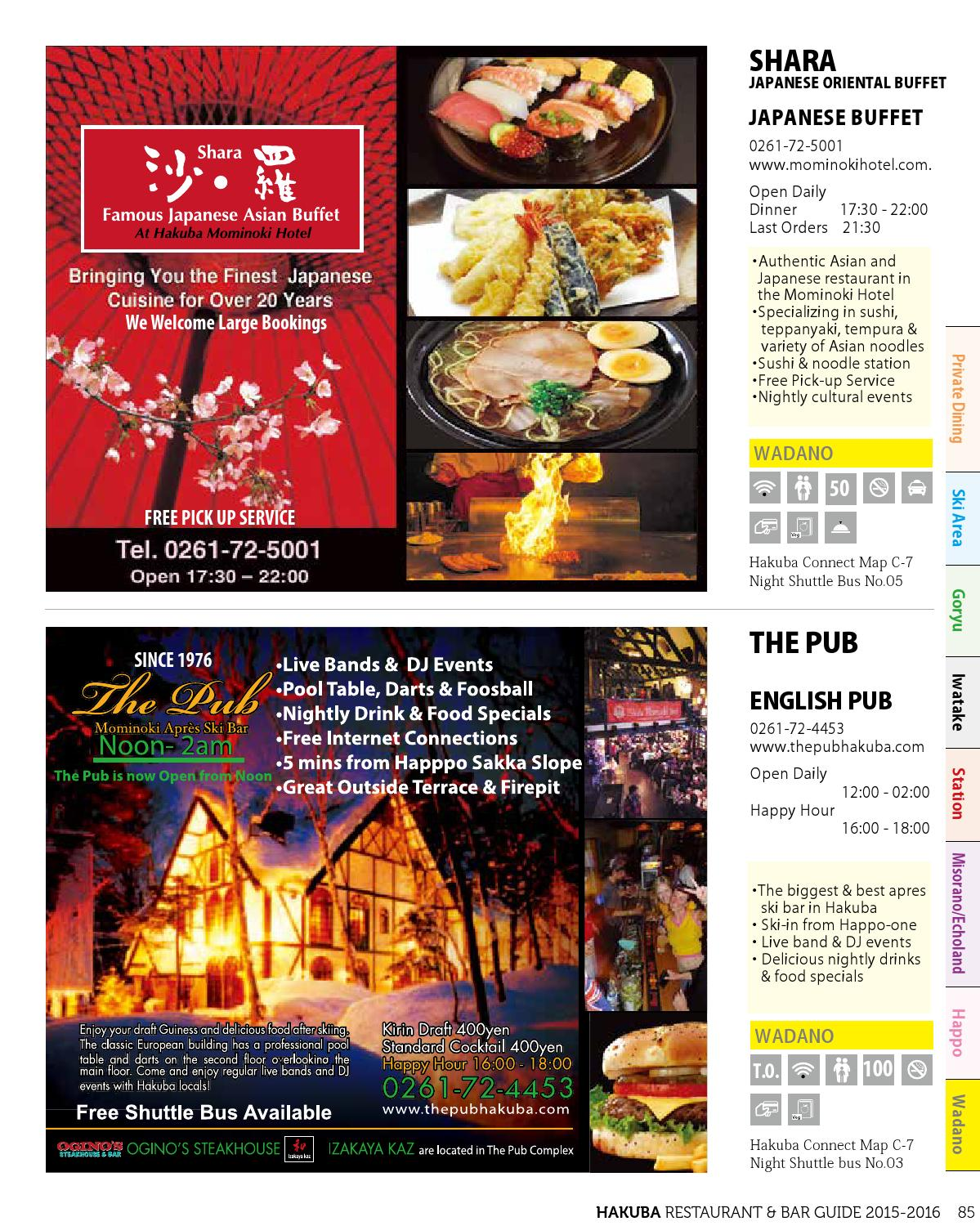 Hc Dining 2015 2016 By Snow Connections Issuu When you pick up the menu at a restaurant what's the first thing you look at? issuu