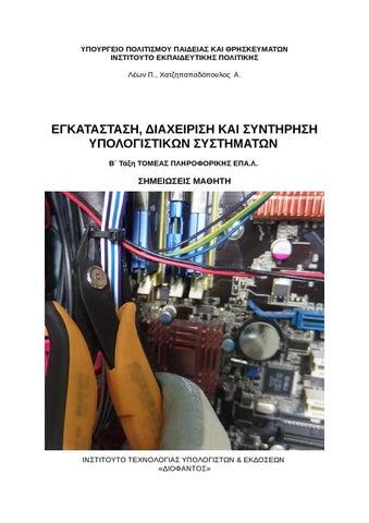 Εγκατάσταση f7f5171182a