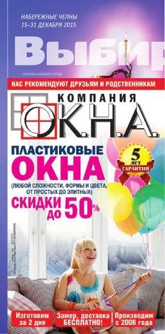 Радиесс Улица Николая Смирнова Чебоксары зеленоград лазерная эпиляция цены