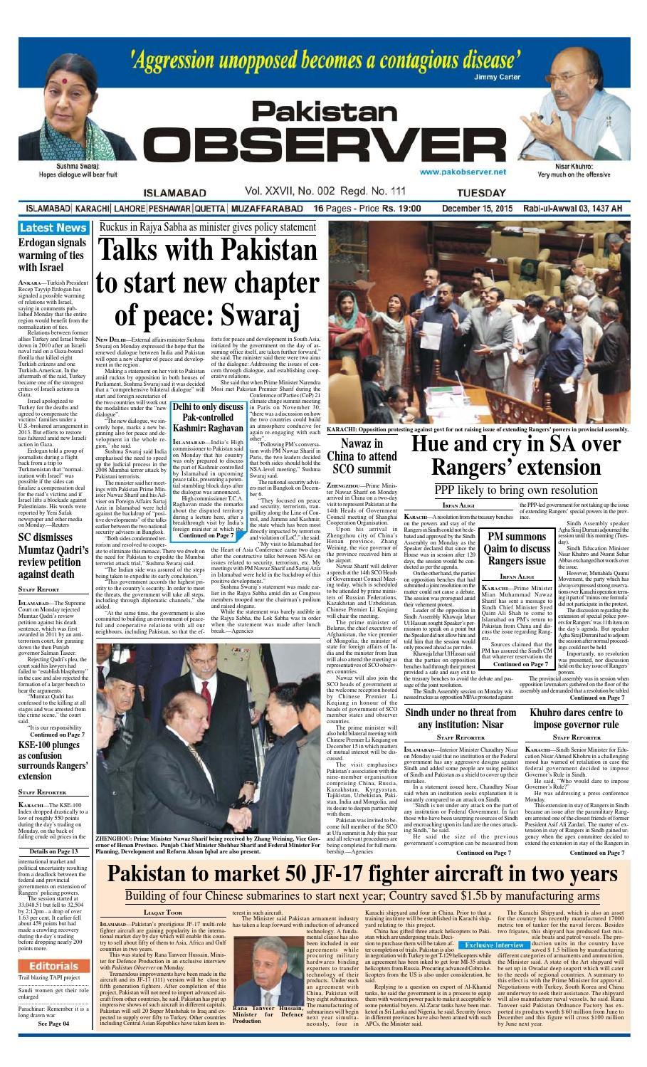 Ep2015dec15 By Pakistan Observer Issuu Basic Pic16f877a Circuitry Bilal Ahmed Bhatti