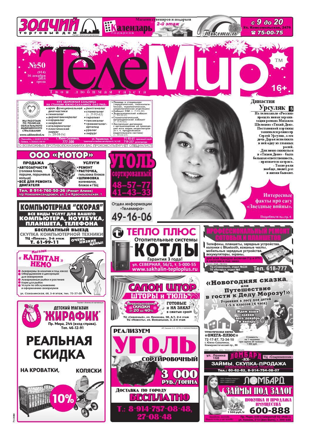 Www otpbank ru оплатить кредит по карте