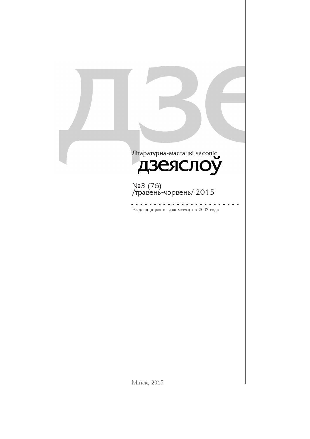 Гульнявыя аўтаматы украіна 2016