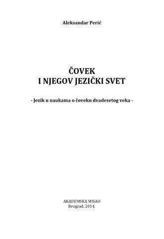 Covek i njegov jezicki svet print fajl by Marko Vujadinovic