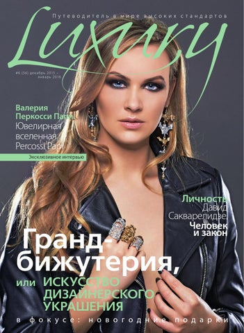 Luxury № 6 (56) December 2015- January 2016 by Luxury magazine ... 1bc180d8462