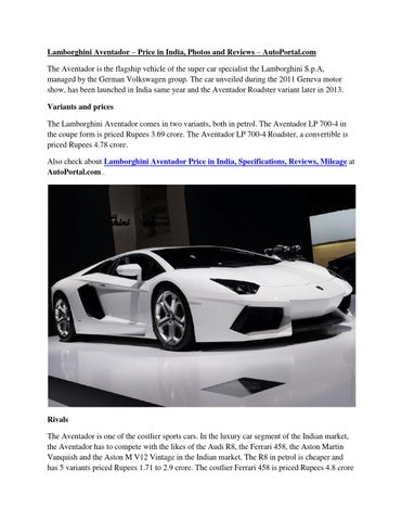 Lamborghini Aventador Price In India Photos And Reviews