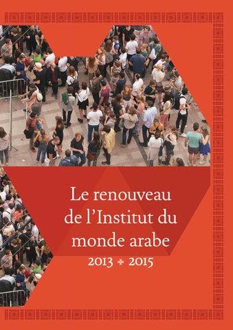 online store 8c988 89b73 Le renouveau de lâ  x20AC   x2122 Institut du monde arabe 2013 c 2015