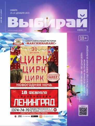 Обёртывания Улица Николая Рождественского Чебоксары фотоэпиляция на ветеранов